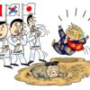 Trump 's asian tour