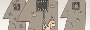 crobard